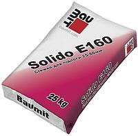 Смесь для укладки половой стяжки толщина от 25-80 мм Baumit Solido E 160, 25 кг