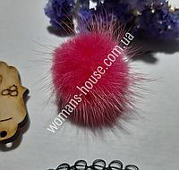 Меховой бубон(помпон) из норки Коралловый 3-4 см