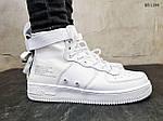 Мужские кроссовки Nike SF Air Force 1 Mid (белые), фото 4