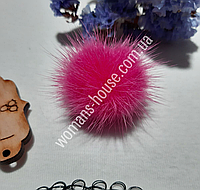 Меховой бубон(помпон) из норки Малиновый 3-4 см