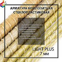 "Стеклопластиковая композитная арматура TM ""Light plus"" Ø 7 мм, фото 1"
