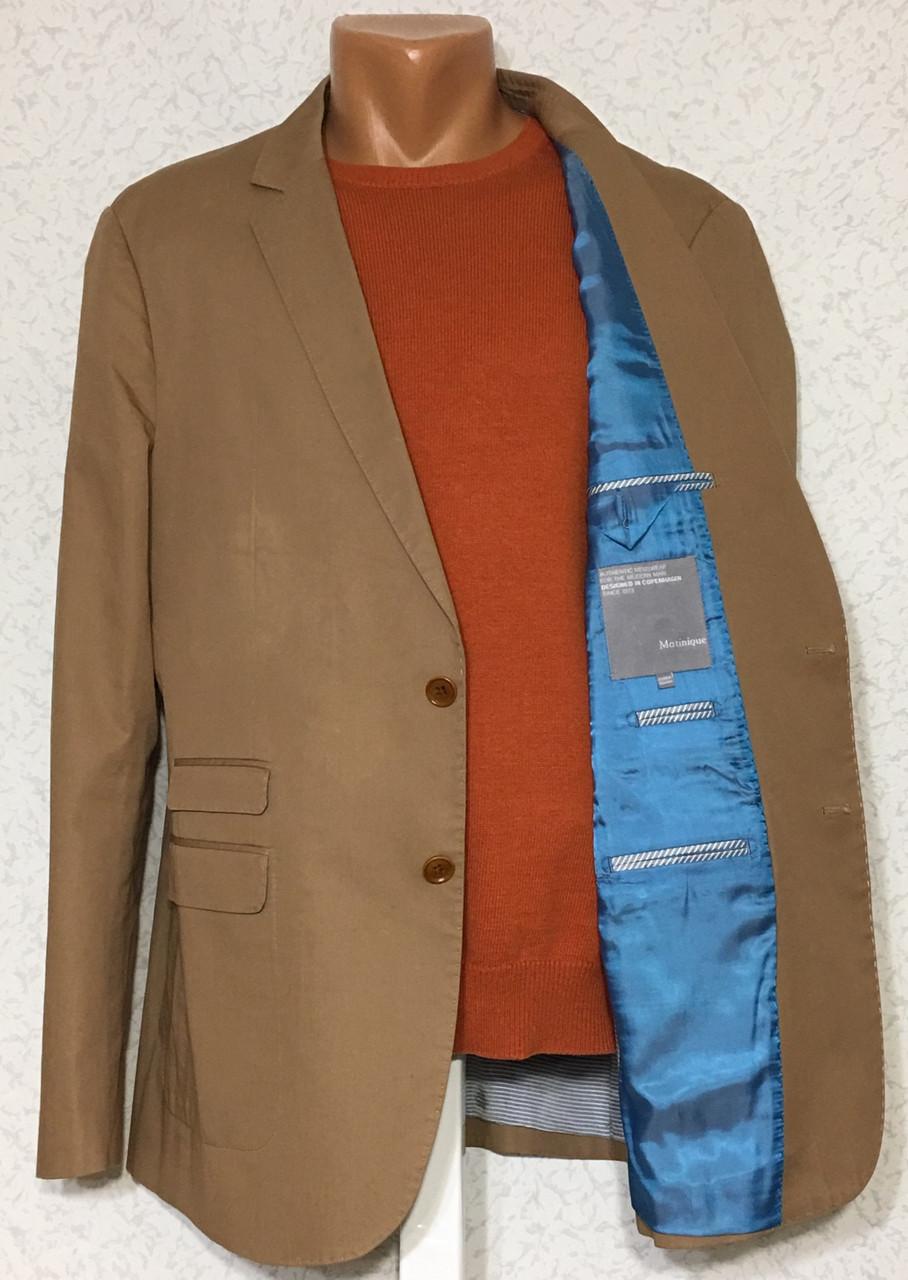 Пиджак котоновый MATINIQUE (52)