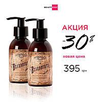 Набор для мужчин BEARDBURYS (крем для бритья+бальзам после бритья)