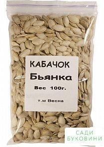 Кабачок 'Бьянка' ТМ 'Весна' 100г