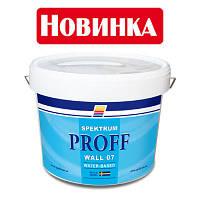 Краска латексная для стен  Spektrum Proff 07  White 10л