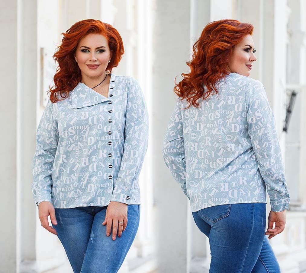 """Женская стильная рубашка до больших размеров 41327-1 """"Софт Буквы Косуха Пуговицы"""""""