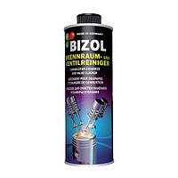 Очиститель клапанов BIZOL Brennraum- und Ventilreiniger 0,25л