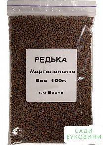 Редька 'Маргеланская' ТМ 'Весна' 100г