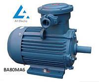 Взрывозащищенный электродвигатель ВА80МА6 0,75кВт 1000об/мин