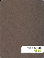 Купите рулонные шторы в Одессе недорого