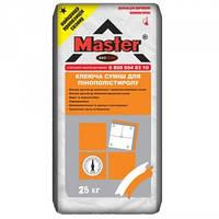 MASTER ExoTerm, смесь для приклеивания пенополистирола, 25 кг