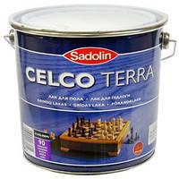 Уретано-алкидный лак для паркета  Sadolin CELCO TERRA (Селко Тера) 2,5л