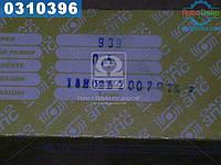 ⭐⭐⭐⭐⭐ Вкладыши коренные 0,5 ГАЗ 52 АО20-1 (пр-во ЗПС, г.Тамбов) ТА.ВК-51-1000102