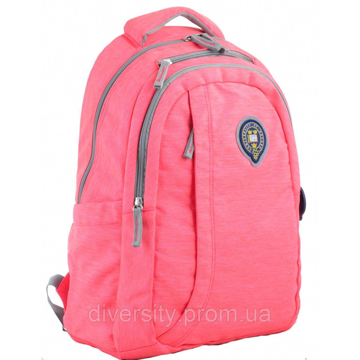 Молодежный рюкзак YES  OX 391,  розовый