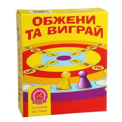 Настольная игра Arial Обжени та виграй укр. 910381, фото 2
