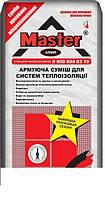 MASTER Armir, армирующая смесь для систем теплоизоляции, 25 кг