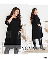 Платье женское свободное вставки экокожа 50-64 размеров,цвет черный