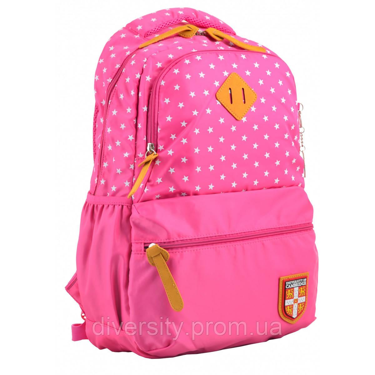 """Молодежный рюкзак YES  CA 144  """"Cambridge"""",  рожевий"""