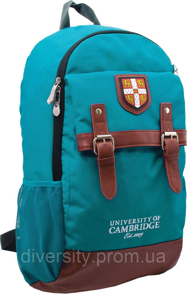 """Подростковый рюкзак YES  CA064 """"Cambridge"""",  бірюзовий"""