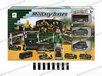 Детский паркинг для военная база