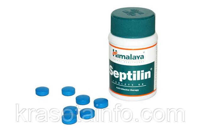 Септилин Хималайя ( Septilin Himalaya ), иммунитет, противовирусное, от гриппа, 60 таблеток