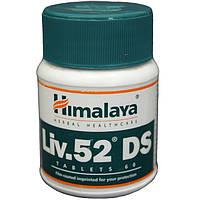 Гепатопротектор Лив 52 ДС Хималайя ( Liv.52 DS Himalaya ) Желчегонное. 60 таблеток