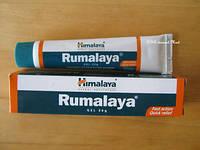 Гель Румалайя Хималайя ( Rumalaya gel Himalaya ) от боли в суставах, мышцах, 30 г