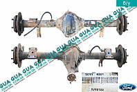 Мост ведущий задний однокатковый под дисковые тормоза с АБС / ABS ( в сборе ) 6C114001DED Ford / ФОРД TRANSIT 2006- / ТРАНЗИТ 06-