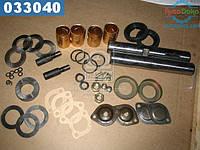 ⭐⭐⭐⭐⭐ Шкворень в комплект (полный на автомобиль ) ГАЗ 53,3307 (пр-во ГАЗ) 3307-3000100