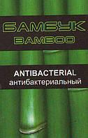 Современные технологии: ткань из бамбукового волокна