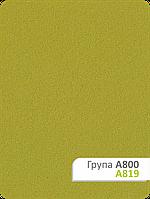 Тканина для рулонних штор А 819