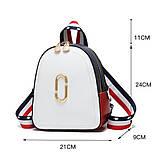 Стильный женский мини рюкзак, фото 10