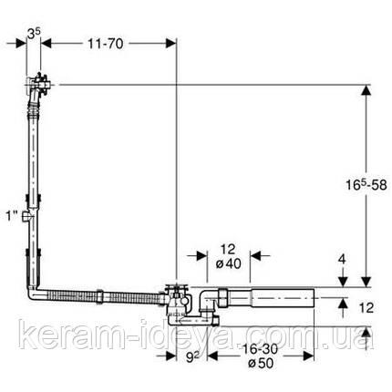 Сифон для ванны Geberit Uniflex удлинненый 150.525.21.1, фото 2