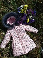 Куртка зимняя для девочки с принтом