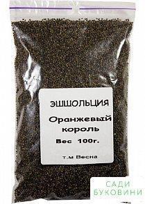 Эшшольция 'Оранжевый король' ТМ 'Весна' 100г