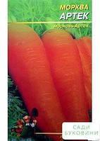 Морковь 'Артек' (Большой пакет) ТМ 'Весна' 7г