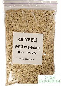 Огурец 'Юлиан' ТМ 'Весна' 100г