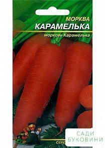 Морковь 'Карамелька' ТМ 'Весна' 2г
