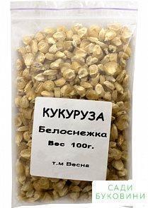 Кукуруза 'Белоснежка' ТМ 'Весна' 100г