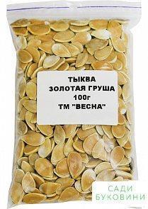 Тыква 'Золотая груша' ТМ 'Весна' 100г