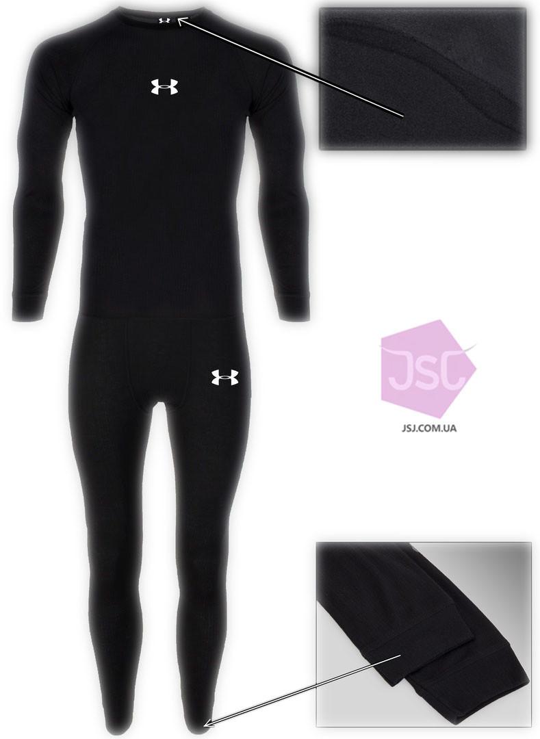 Спортивный костюм Under Armour (комплект термобелья) 100% Polartec