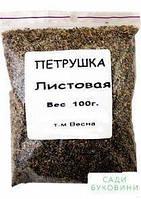 Петрушка 'Листовая' ТМ 'Весна' 100гр