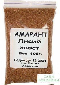 Амарант 'Лисий хвост' ТМ 'Весна' 100гр