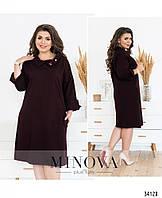 Платье женское свободного кроя больших батальных размеров 50-64,цвет марсала