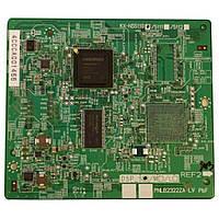 Оборудование для АТС PANASONIC KX-NS5110X