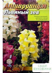 Антирринум 'Львиный зев' (Большой пакет) ТМ 'Весна' 1г