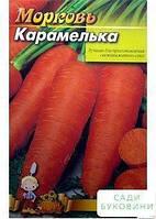 Морковь 'Карамелька' (Большой пакет) ТМ 'Весна' 7г