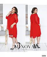 Платье женское красивое нарядное креп дайвинг+шифон 50-52,54-56,58-60 размеров,цвет красный