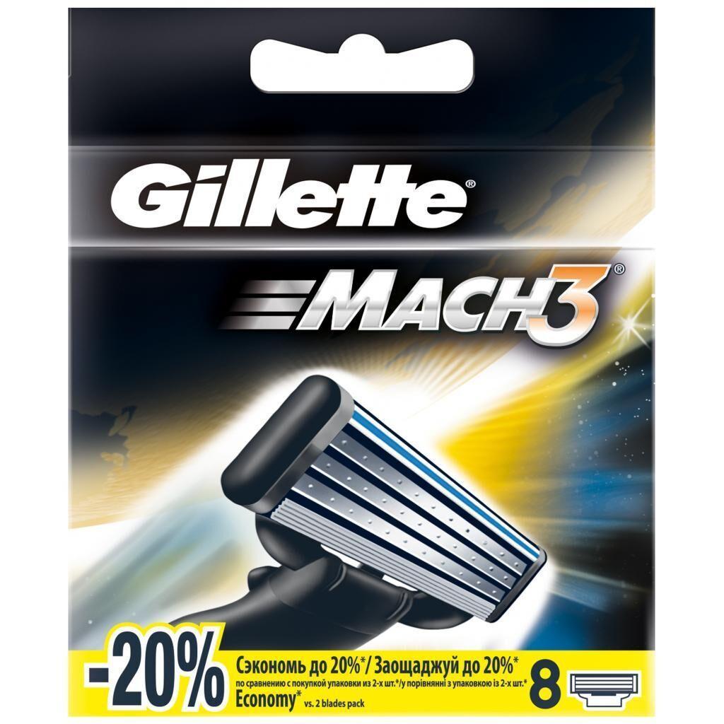 Сменные кассеты Gillette Mach 3 8 шт (3014260243548), фото 1