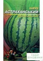 Арбуз 'Астраханский ' (Большой пакет) ТМ 'Весна' 4г